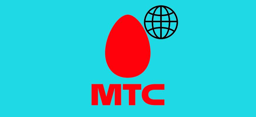 Лого-Базовая-тарификация-Интернета-на-МТС