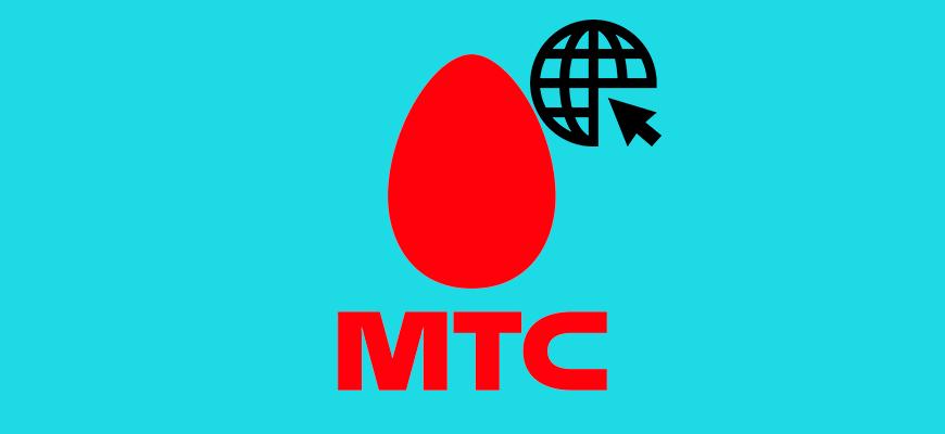 Лого-Как-добавить-Интернет-на-МТС