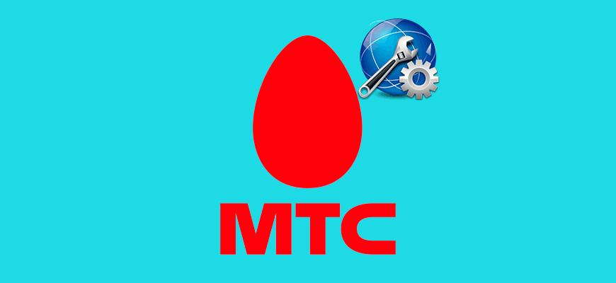 Лого-Как-настроить-Интернет-от-МТС-на-Андроид