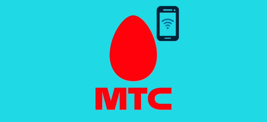 Лого-Как-настроить-раздачу-Интернета-на-МТС