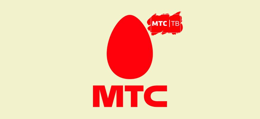 Лого-как-оплатить-спутниковое-и-кабельное-ТВ-от-МТС