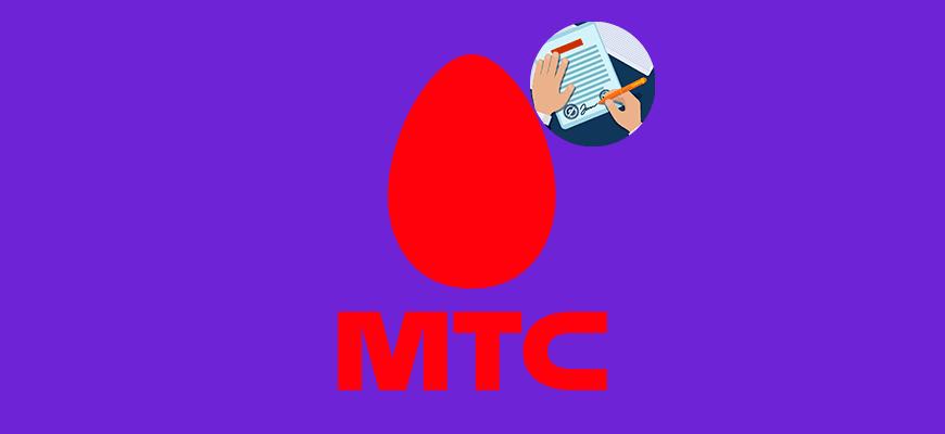 Лого-Как-перейти-В-МТС-от-другого-мобильного-оператора