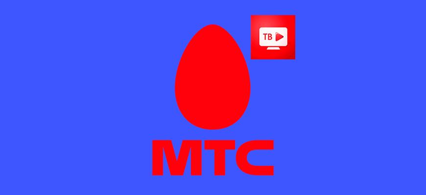 Лого-как-скачать-МТС-ТВ-на-телефон,-компьютер-и-телевизор