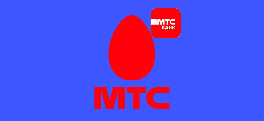 Лого-как-установить-МТС-Банк-на-Android-и-iOS