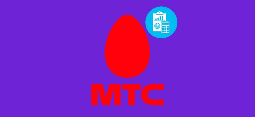 Лого-Как-узнать-свой-тарифный-план-на-МТС