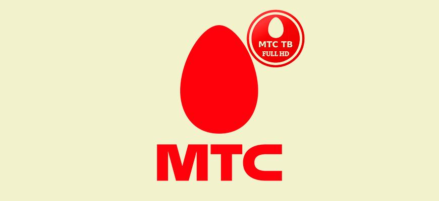 Лого-обзор-тарифов-и-каналов-кабельного-ТВ-от-МТС
