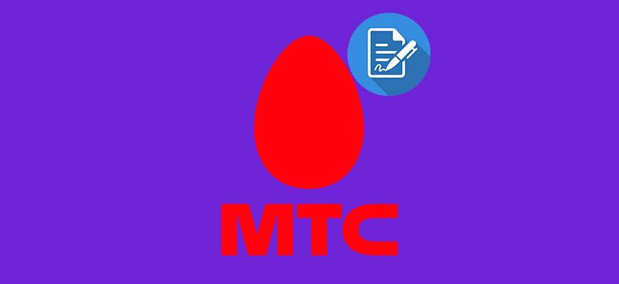 Лого-Переоформление-сим-карты-на-другого-владельца