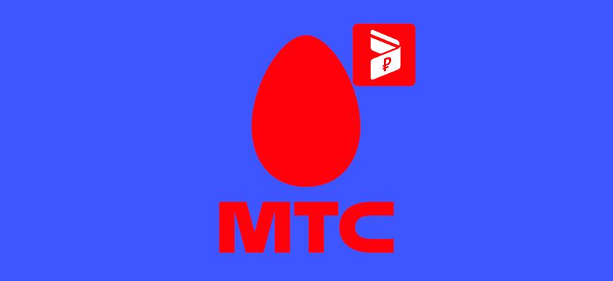 Лого-Скачать-МТС-Деньги-на-телефон-и-компьютер