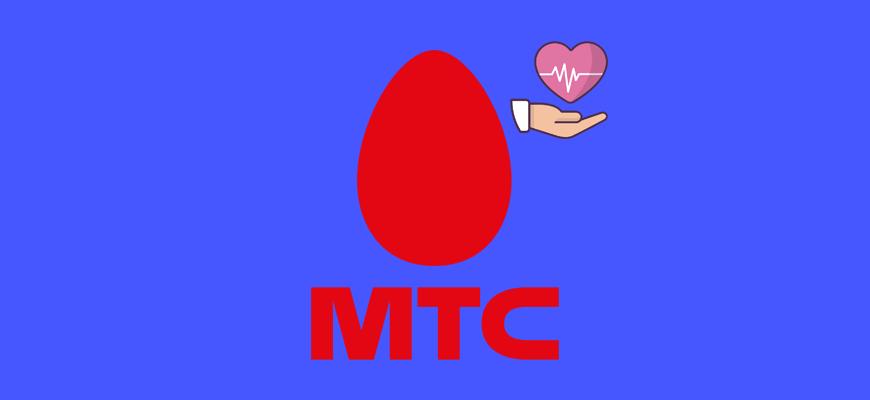 МТС 120_80