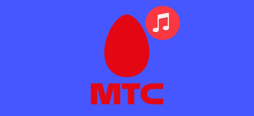 МТС музыка логотип
