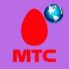 Лого-Обзор-тарифа-Гостевой-от-МТС