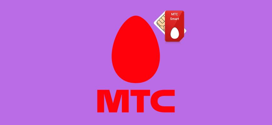 Лого-Обзор-тарифного-плана-Smart-от-МТС