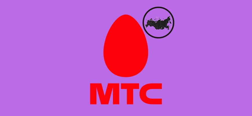 Лого-Обзор-тарифного-плана-Твоя-страна-от-МТС