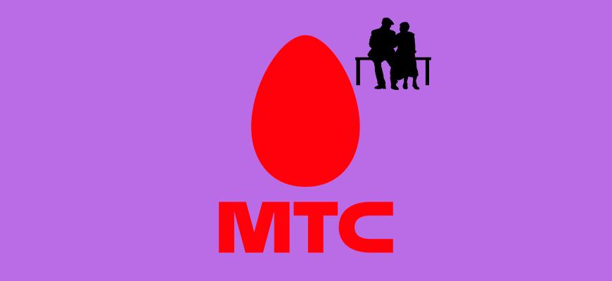 Лого-обзор-тарифов-МТС-для-пенсионеров