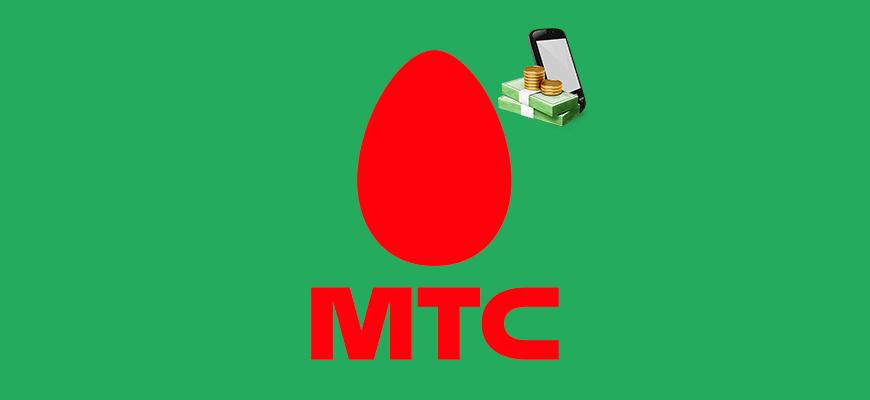Лого-Обзор-услуги-Живой-Баланс-от-МТС