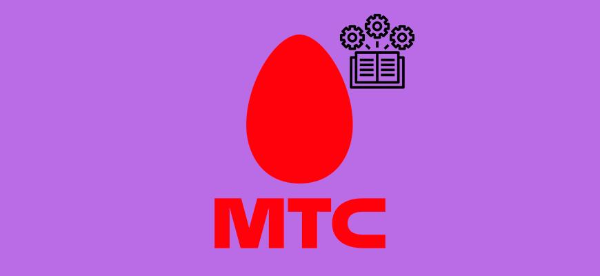 Тариф-Персональный-от-Искусственного-Интеллекта-МТС