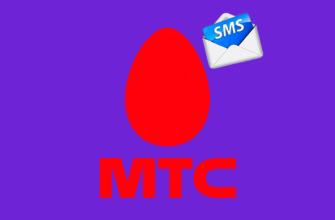 Лого-Инструкция-по-отправке-сообщений-с-компьютера-на-телефон