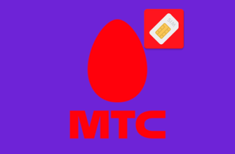 Лого-Инструкция-по-смене-номера-на-МТС