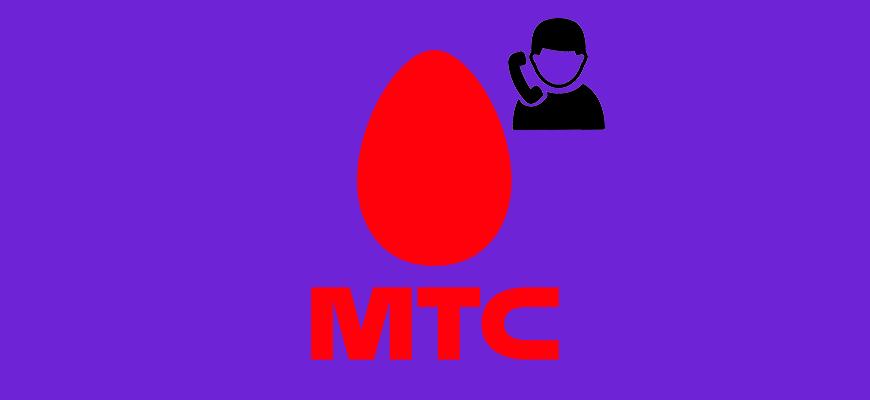 Лого-Обзор-голосового-портала-0770-от-МТС
