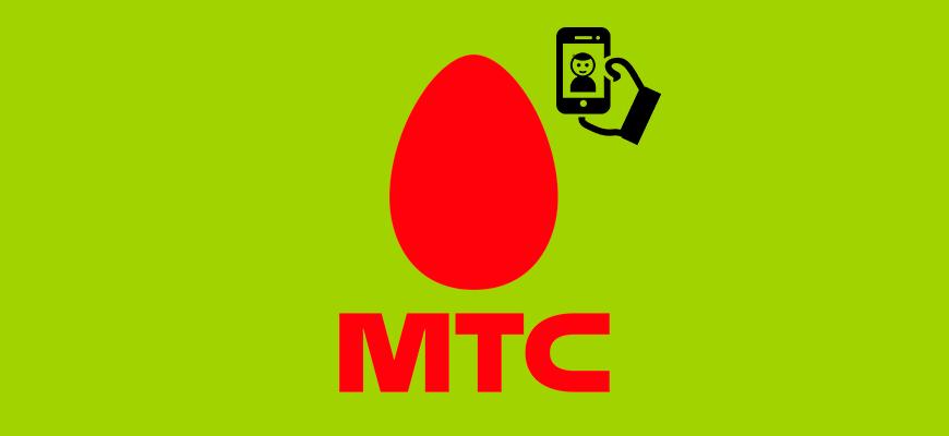 Лого-Обзор-услуг-МТС-для-контроля-за-ребенком