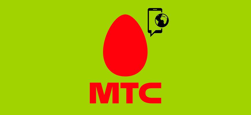 Лого-Обзор-услуг-МТС-для-выгодных-звонков-в-другие-страны