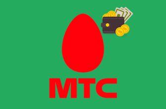лого-Обзор-услуги-Баланс-друга-на-МТС