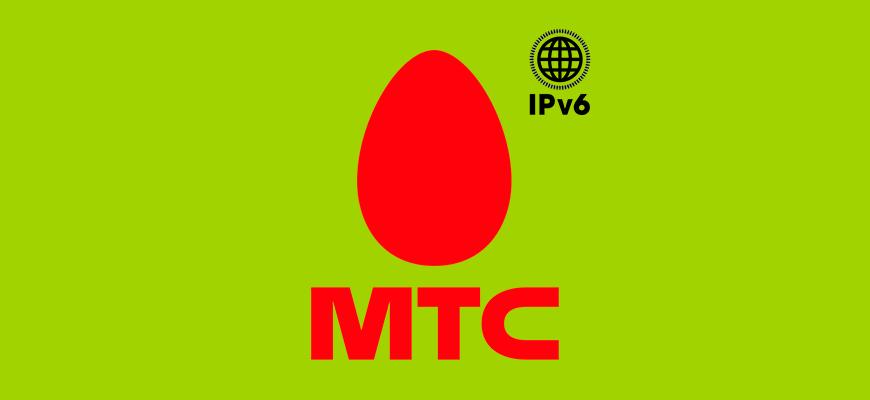 Лого-Обзор-услуги-Доступ-к-IPv6-от-МТС