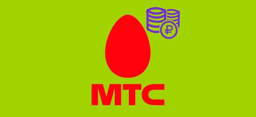 Лого-Обзор-услуги-Экспресс-деньги-от-МТС