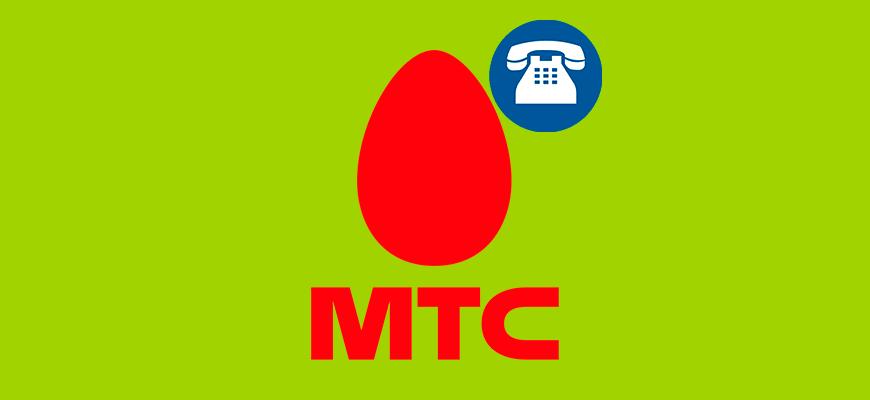 Лого-Обзор-услуги-Городской-номер-от-МТС