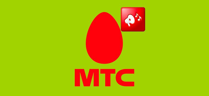 Лого-Обзор-услуги-Гудок-на-МТС