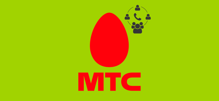 Лого-Обзор-услуги-Конференц-связь-от-МТС