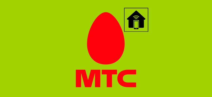 Лого-Обзор-услуги-МТС-Везде-как-дома