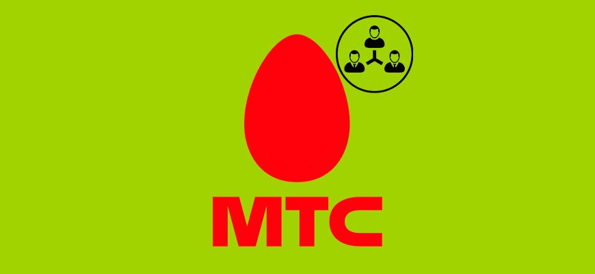 Лого-Обзор-услуги-МТС-ВГП-Льготный-абонент
