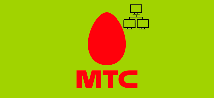 Лого-Обзор-услуги-Мультирум-от-МТС