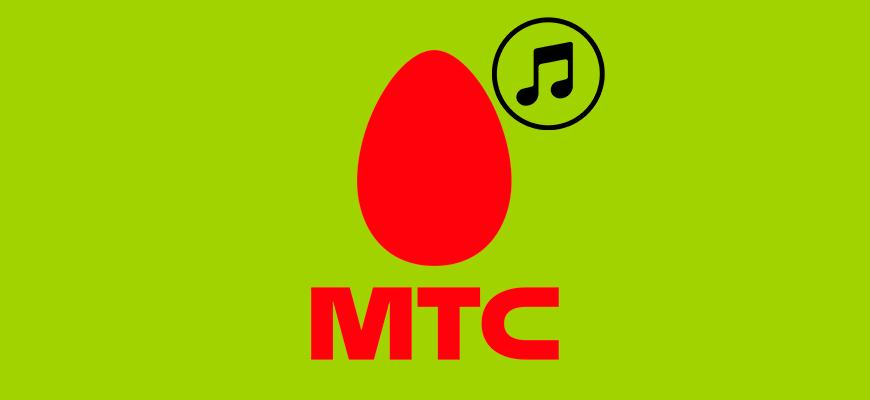 Лого-Обзор-услуги-MusicFun-от-МТС