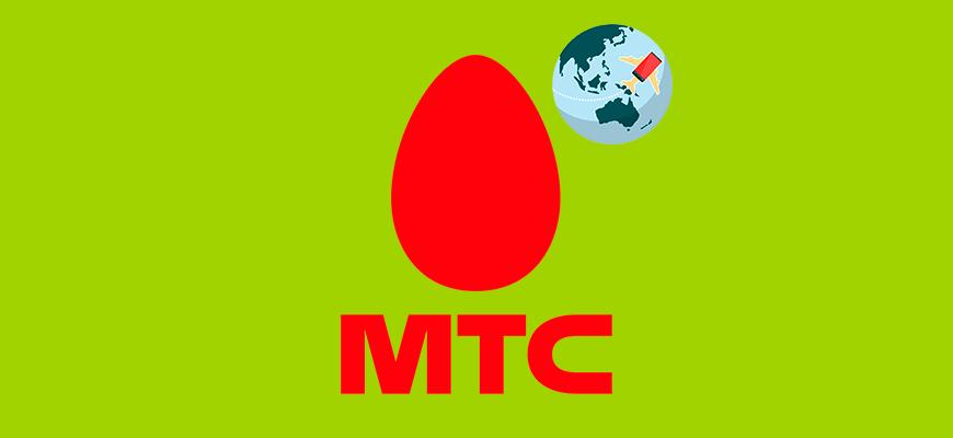 Лого-Обзор-услуги-Ноль-без-границ-от-МТС