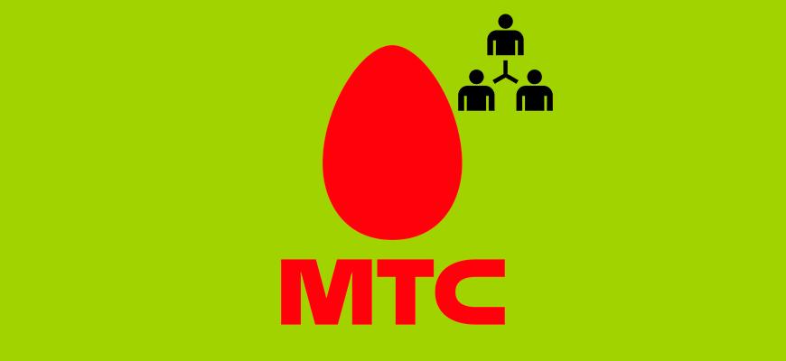 Лого-Обзор-услуги-Общий-пакет-от-МТС