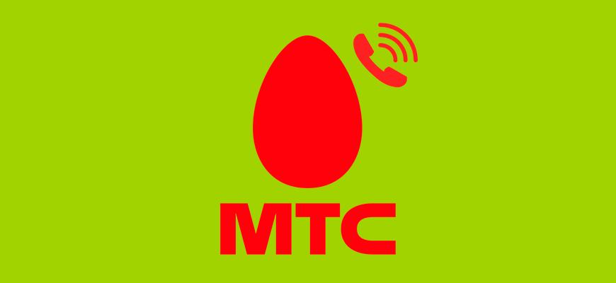 Лого-Обзор-услуги-Ожидание-и-удержание-вызова