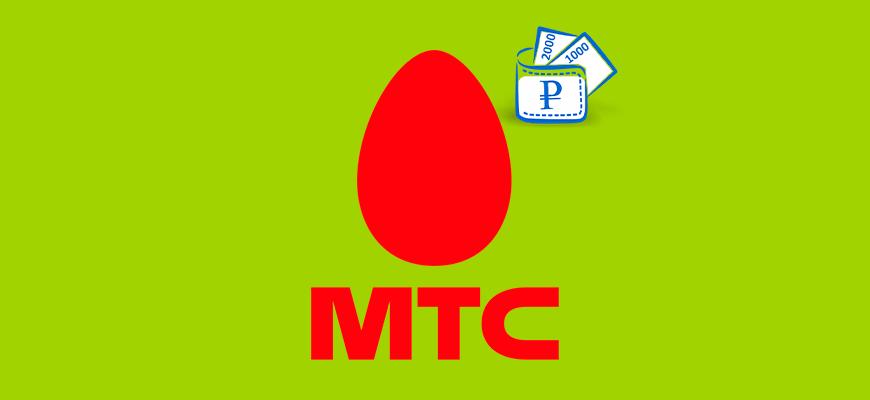 Лого-Обзор-услуги-Пополни-мне-счет-от-МТС