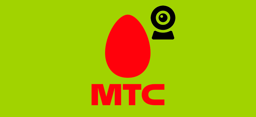 Лого-Обзор-услуги-Видеовызов-от-МТС