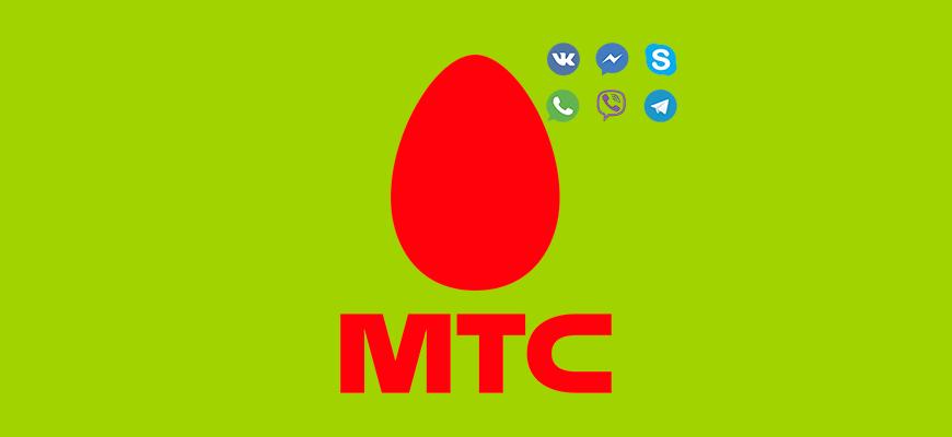 Лого-Обзор-услуги-ВСети-от-МТС