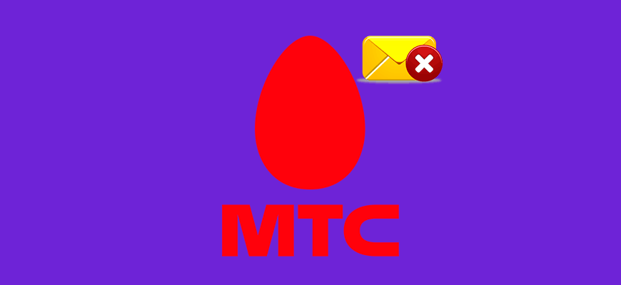 Лого-Ошибки-38-и-50-при-отправке-сообщений-на-МТС