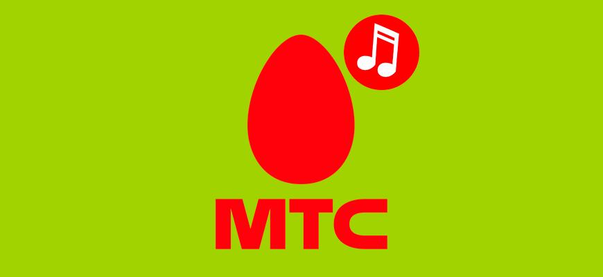 Лого-Управление-подпиской-МТС-Music