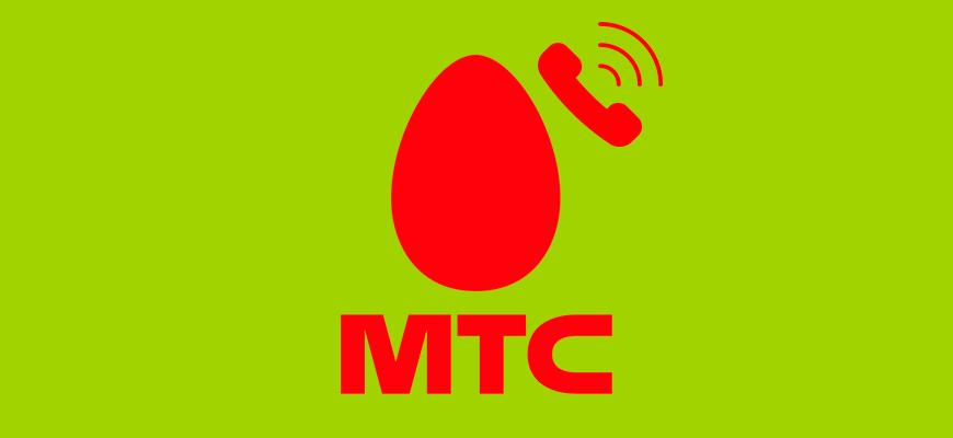 Лого-Услуга-Вам-звонили-от-МТС