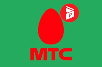 Лого-Зачем-нужна-идентификация-в-сервисе-МТС-Деньги-и-как-ее-пройти