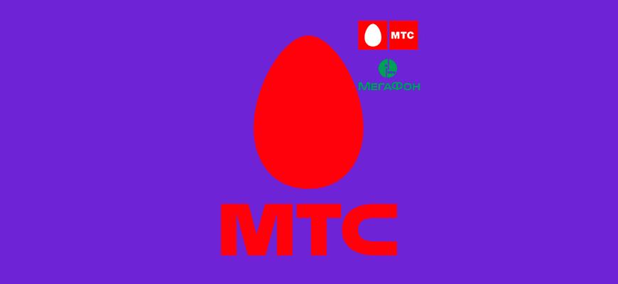 Лого-Что-лучше-Мегафон-или-МТС