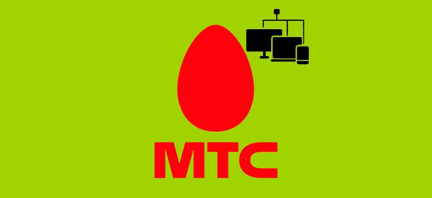 Лого-Что-такое-СмартСеть-от-МТС
