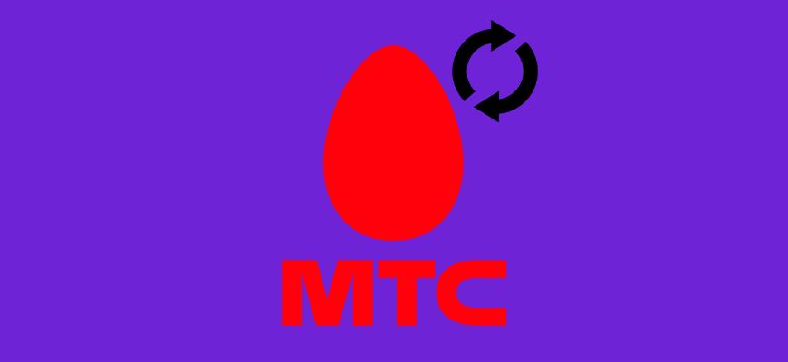 Лого-Как-обменять-минуты-на-гигабайты-в-МТС