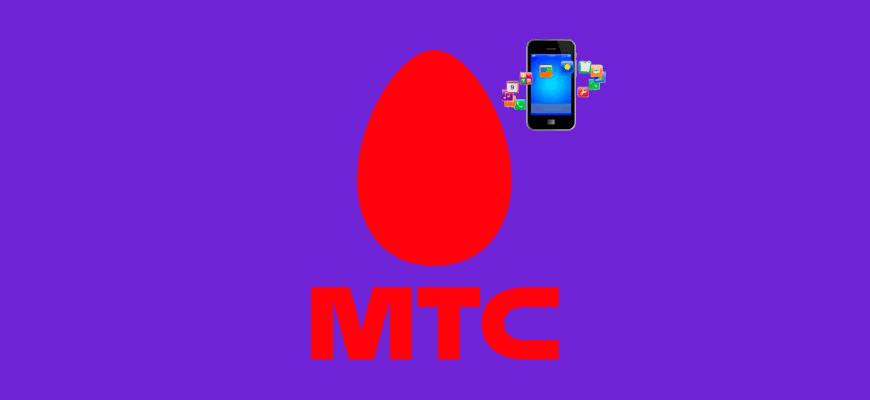 Лого-Как-отключить-платные-подписки-на-МТС