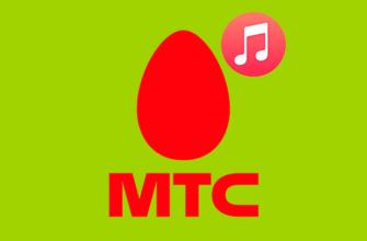 Лого-Как-пользоваться-МТС-Music-на-компьютере